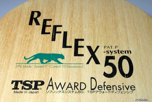 TSP Reflex 50 Award Defensive