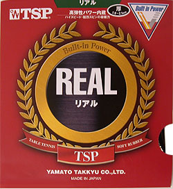 Tsp Real Amp Actor Table Tennis Rubber Reviews