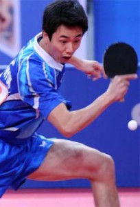 Joo Se Hyuk S Backhand Long Pips Rubber